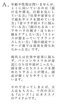 mz_qa_002.png