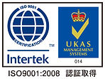 ISO_9001_UKAS_014_color_box.jpg