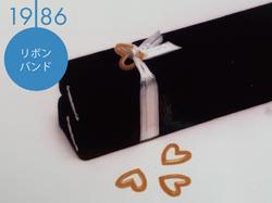 1986年発売