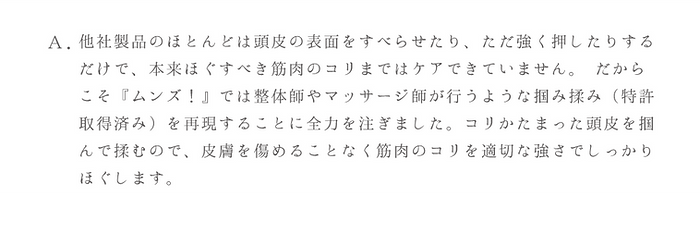 mz_qa_001-a.png