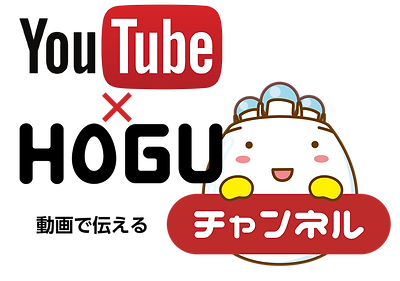 HOGU_channel_logotittle.png