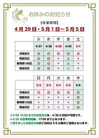 lb20210429-0505-mitsuwaSDP2000.png