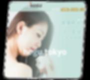美顔ローラー ユビタマゴ|ミツワ株式会社