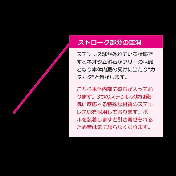 yt4_item_07.png