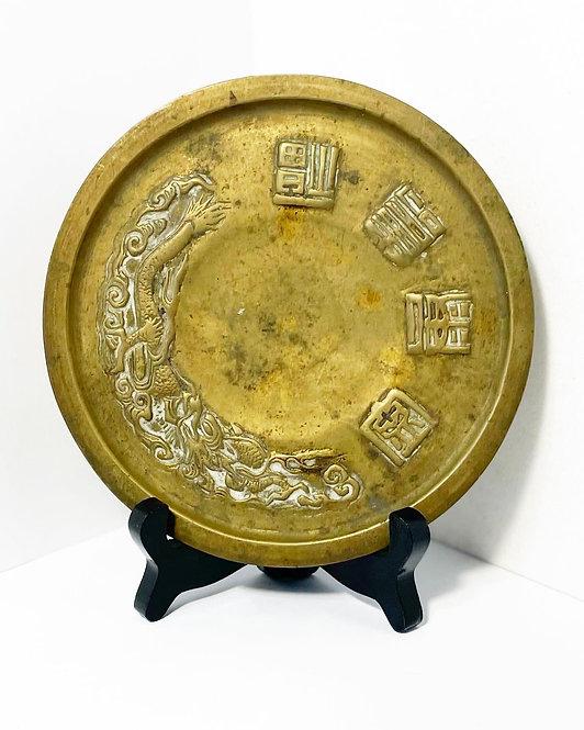 Antique Collectible Oriental Bronze Decorative Plate (China)