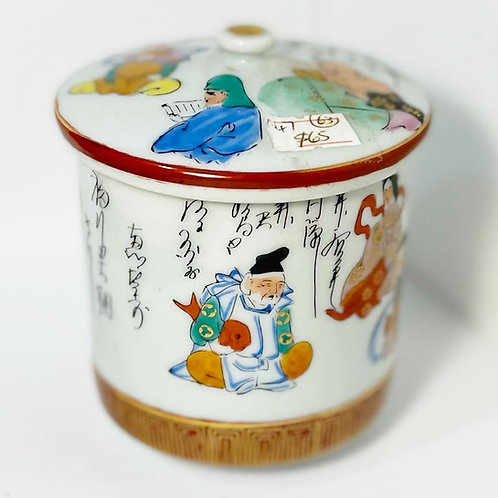 Oval Japanese Hand-Painted Tall Porcelain Jar in Excellent Condition