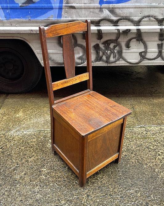 Solid Unique Oak Entrance Chair with Compartment