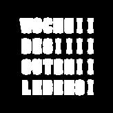 wodegule_logo.png