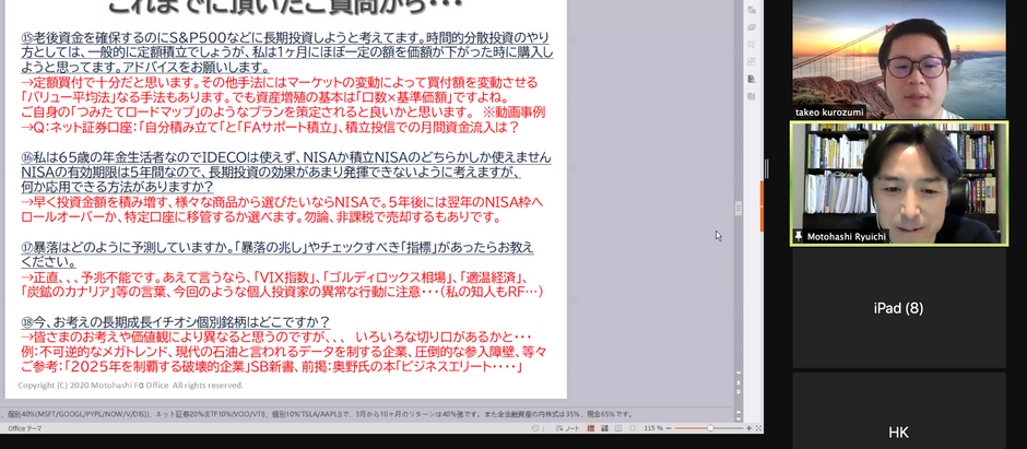 【号外】川田さんとの対談企画