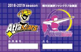 yokogawamusasino_card.jpg