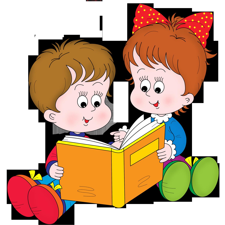 Детские книжки картинка