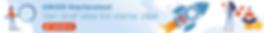 UZO-9139-Starterstool-Social-SITE-728x90