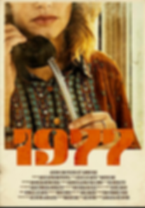 1977 web.png