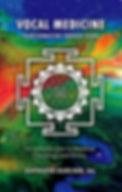Vocal-Medicine-Cover.jpg