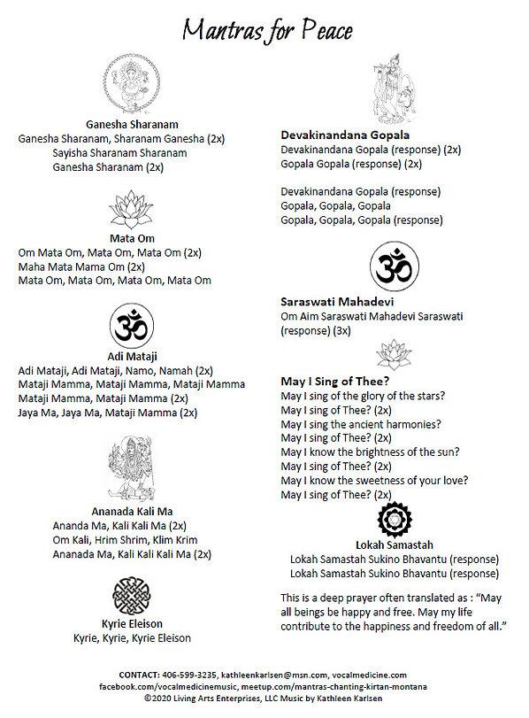WED-Mantras-Peace 11-25-20.jpg