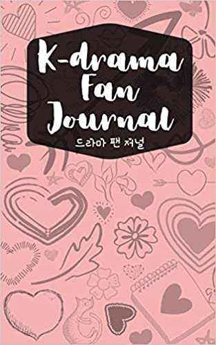 Kdrama Fan Journal