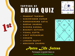 Toppers of Bhava Quiz