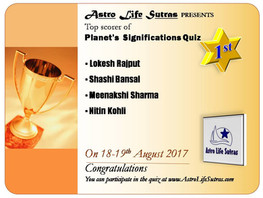 Planet Karak Quiz Results