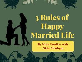 शादी शुदा जिंदगी और ज्योतिष के 3 नियम - निलय उमालकर