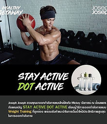 Joseph Joseph ชวนมาออกกำลังกาย Weight Tr