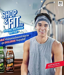 Shop & Fit กับ Dutchmill High Protein Wh