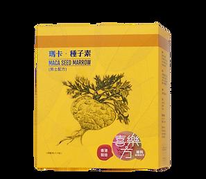瑪卡種子素-喜樂方.png