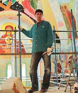 A. Ishchenko