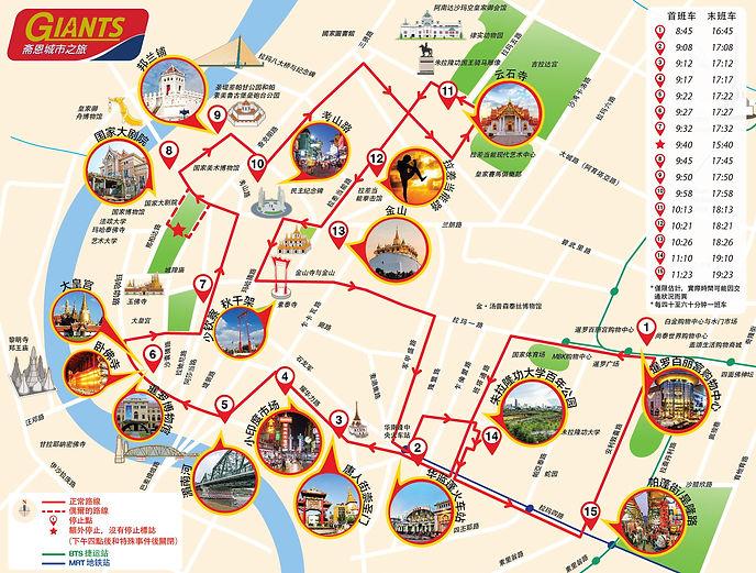 chinese map.jpg