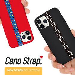 cano strap_2.jpg