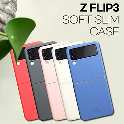 Z플립3 (F711) 소프트 슬림 케이스 썸네일.png