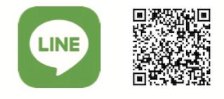 イサナドットネット公式LINEを開設しました