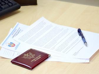 Отдельные требования, предъявляемые к адвокатскому запросу, признаны недействующими