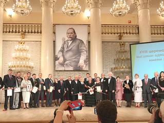 """Адвокаты КА """"СОГА"""" награждены высшими адвокатскими наградами"""