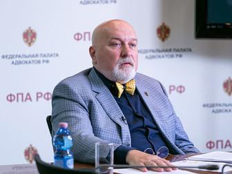 О вызовах, стоящих перед российской адвокатурой