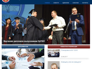 "КА ""СОГА"" - участник конкурса Best Law Firm Website"