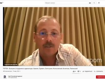 Сергей Колосовский в ток-шоу Поток