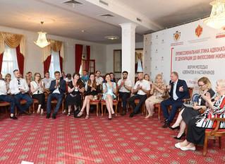 """Молодые адвокаты КА """"СОГА"""" приняли участие в Форуме молодых адвокатов и наставников"""