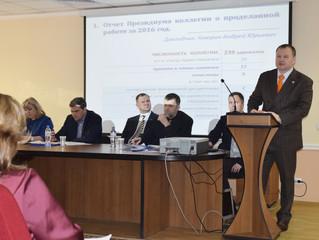 Состоялось общее собрание адвокатов КА СОГА