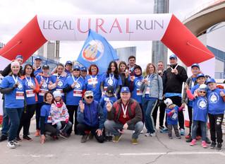Команда адвокатов КА «СОГА» - самая спортивная корпоративная команда!