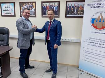 Рабочая встреча с Председателем Совета молодых адвокатов АП Пермского края
