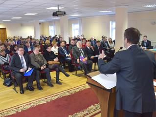 Состоялась Ежегодная конференция АПСО
