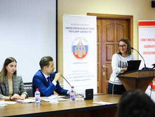 Молодые адвокаты АПСО обсудили цифровой бизнес