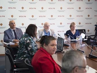Состоялось очередное заседание Совета ФПА РФ