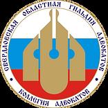 Логотип_СОГА2016_.png