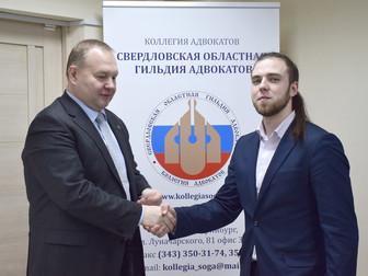 """Новые члены Коллегии адвокатов """"СОГА"""""""