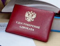 Назначение адвоката - процедура станет более прозрачной
