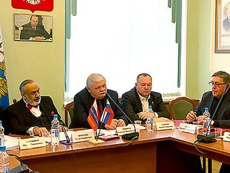 Заседание Исполкома Гильдии российских адвокатов