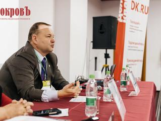 """Председатель Президиума КА """"СОГА"""" принял участие в бизнес-конференции """"Переговоры&amp"""