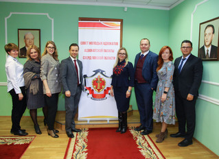 Расширенное заседание Совета молодых адвокатов АПСО