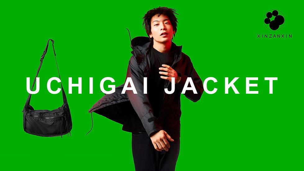 UCHIGAI_JK_BANNER_HP.jpg